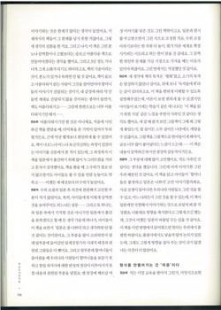 2010학교도서관저널6_edited