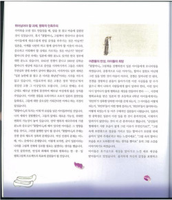 2011도서관이야기6_edited