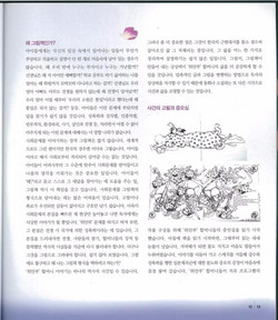2011도서관이야기3_edited
