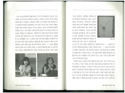 2010어린이와문학34-(2)