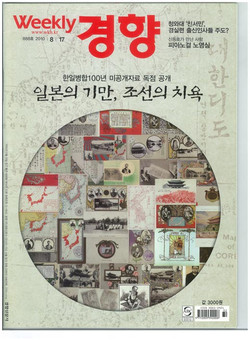 2010주간경향1