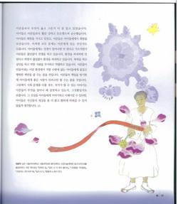 2011도서관이야기7_edited