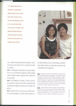 2010학교도서관저널9_edited
