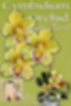 Gumpaste Orchid Tutorial