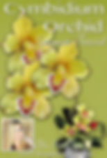 Learn to make Orchid in gumpaste