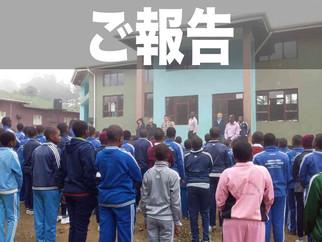 キリマンジャロの会・古谷代表 さくら女子中学校を訪問