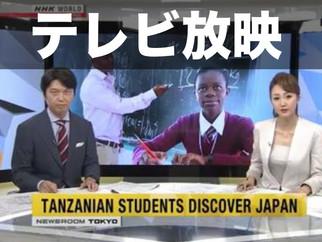 さくら女子中学校日本訪問をNHK BS1で放映(9月7日)