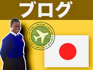 さくらの生徒が日本へ留学!(日本語での自己紹介ビデオ付き)