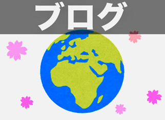 外国からの新入生!?