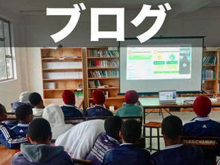 Study in Japanのオンラインフェアに参加!