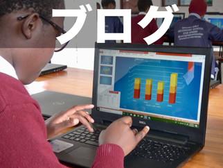 コンピュータの授業でクイズショーを企画