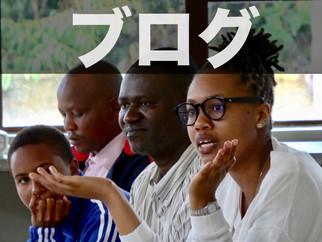 日本の博士課程で学ぶタンザニア人女性の講話
