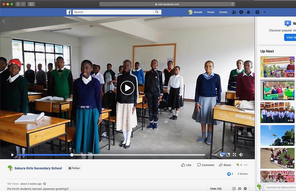 さくら女子中学校 Facebook