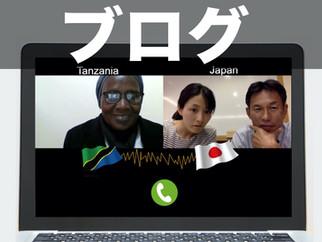 秀明インターナショナルさんの支援報告!(映像)