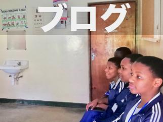 病院で勉強!?さくらの目指す生徒中心型授業とは?
