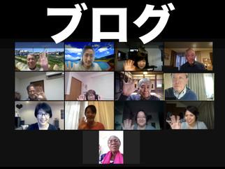 日本からタンザニアへ!オンラインで祝福!