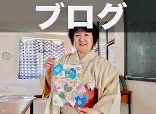 押し花&糸電話、プロから学ぶ特別授業!