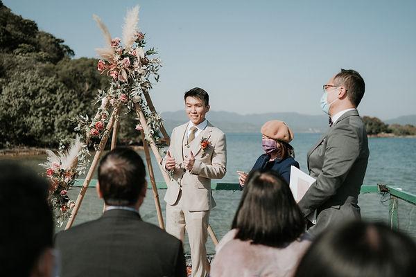 Carrie n Albert wedding ceremony-25.jpg