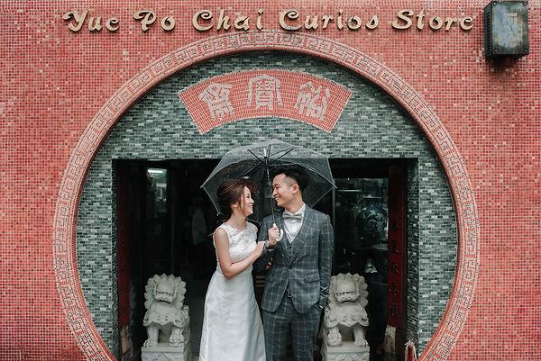 Bao Bao n 77 engagement-6.jpg
