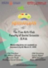 Abhidarshan Poster #1.png