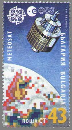 Bulgarie_Europa_1991_Météosat_Gw