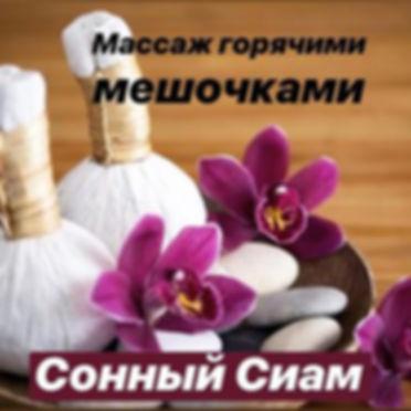 41322822_2205997513011826_96480602919319