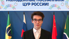 MGIMO Arctic Club Secretary V. Kuznetsov - UN SDG#7 Youth Ambassador to Russia for 2021-2022