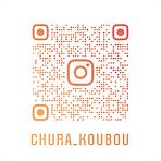 chura_koubou_nametag.png