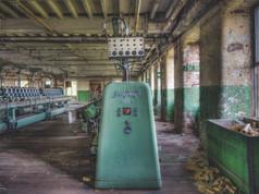 Khaki Textile Mill