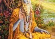 O sentido da palavra Upanisad – Swami Daynanda Sarasvati