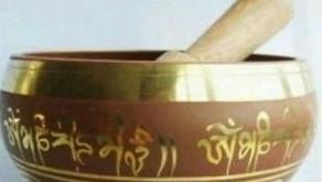 Gongo Tibetano