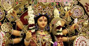Devi Durga – Dakini
