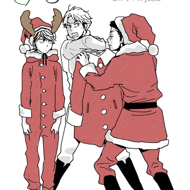 メリークリスマス男子(火星編)