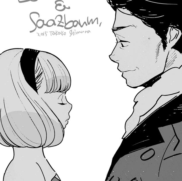 レムリナ&ザーツバルム