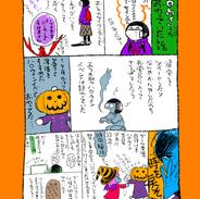 ハロウィンとサイン会