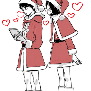 メリークリスマス男女(地球編)