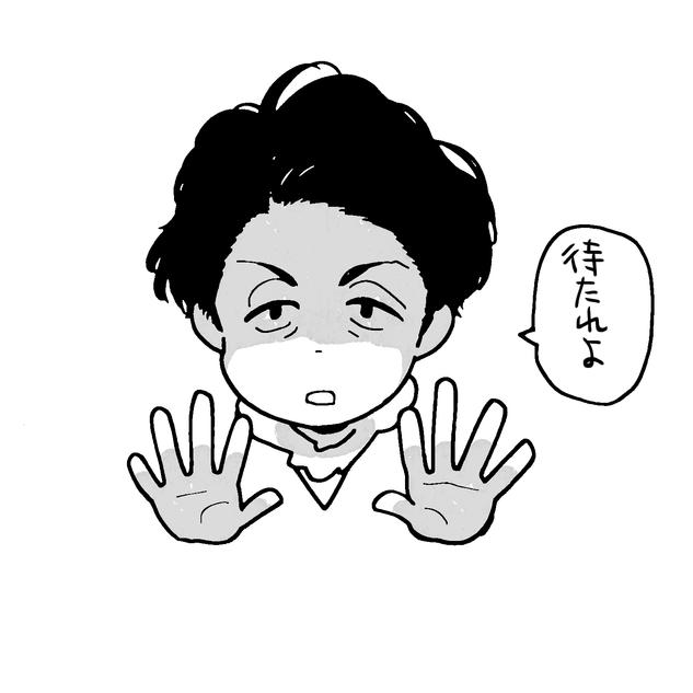 待たれよ卿(応用編)