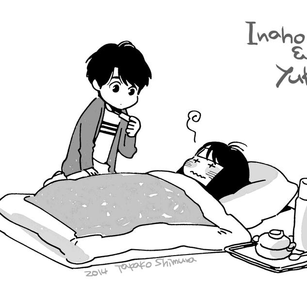ユキ姉、風邪でダウン