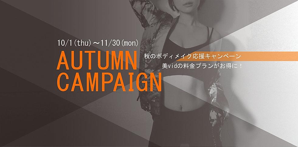 TOPスライド1-2.jpg