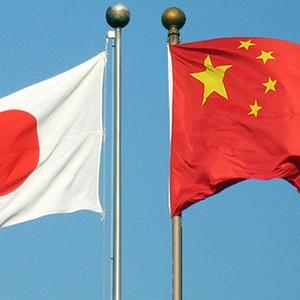 La inseguridad Japonesa y su futuro político.