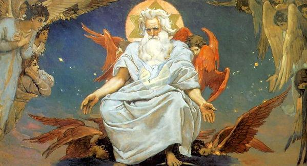 Бог Саваоф.jpg