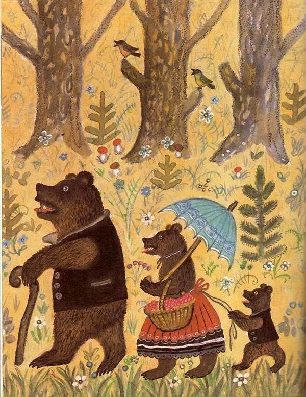 Три медведя.jpg