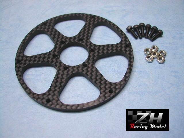 Front Inner wheel rim (carbon)
