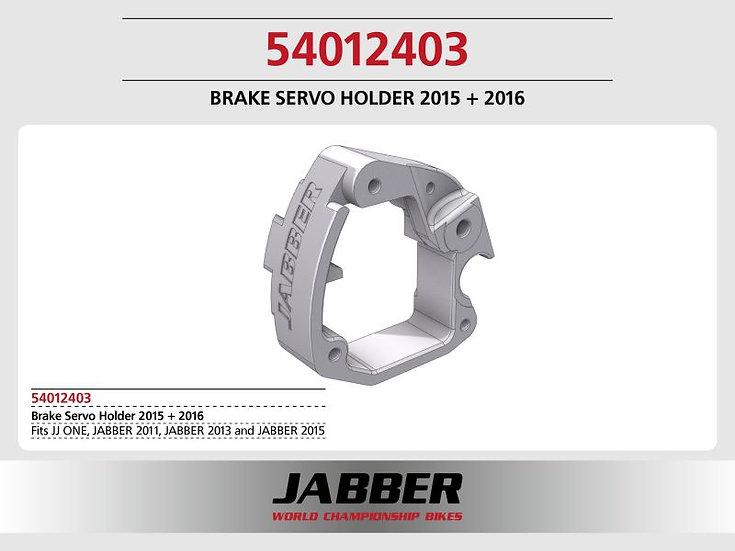 Lightscale 2015/16 + Front Brake Servo housing (BFFA)
