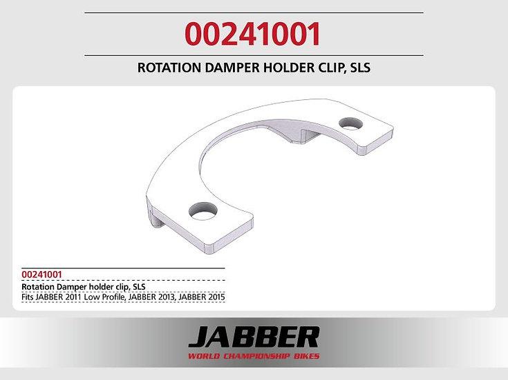 Rotation damper holder SDS 2.0