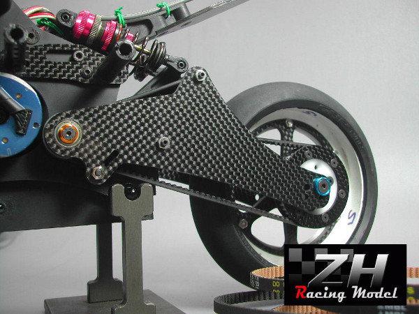 ZH SB-5 Variable swingarm kit (48T)