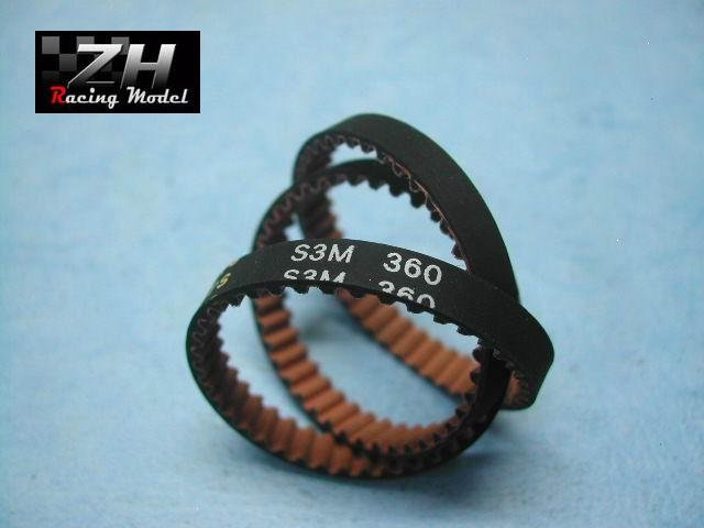 ZH-417B Drive Belt 249