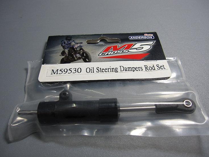 Steering Damper (M5 Type)