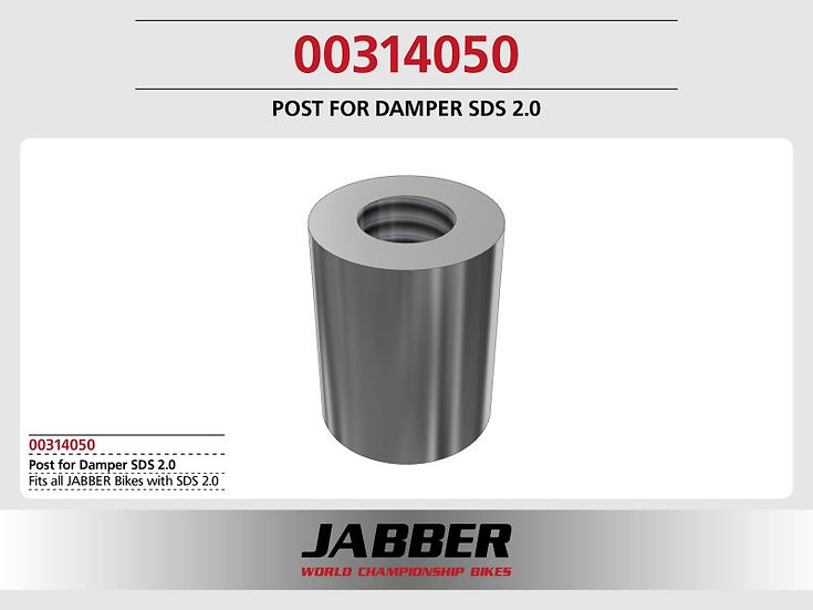Sleeve (2), steel 2,5x4,0x5,0 Jabber for damping SDS 2.0