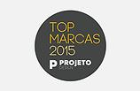 4_premio-top-marcas-2015-projeto-design.